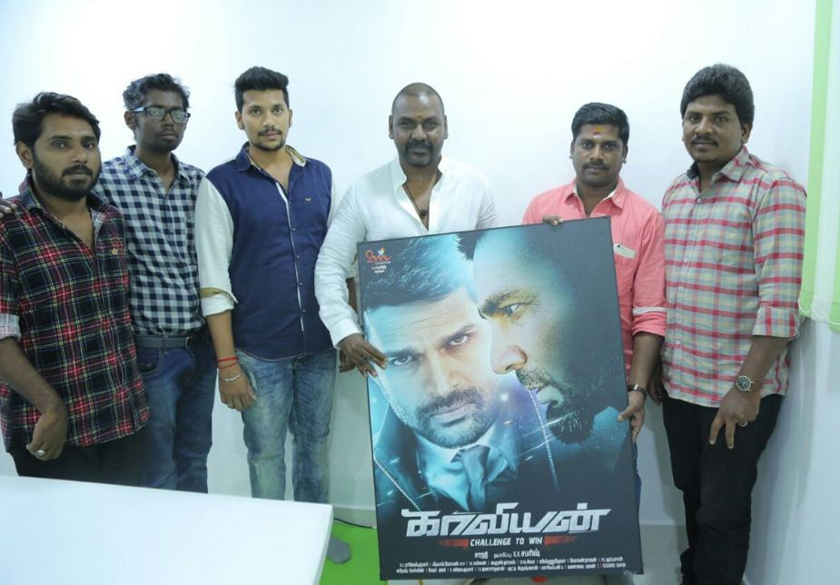 Lawrence Released The Motion Poster Of Shaam's Kaaviyyan!