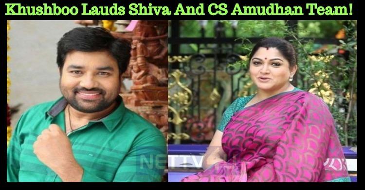 Khushboo Lauds Shiva And CS Amudhan Team!