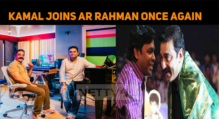 AR Rahman Joins Kamal Haasan! What Next?