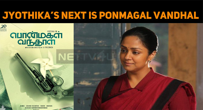 Jyothika's Next Is Ponmagal Vandhal!