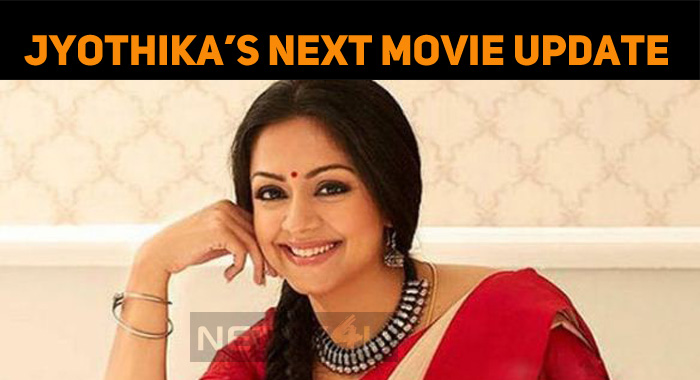 Jyothika's Next Movie Update Today!