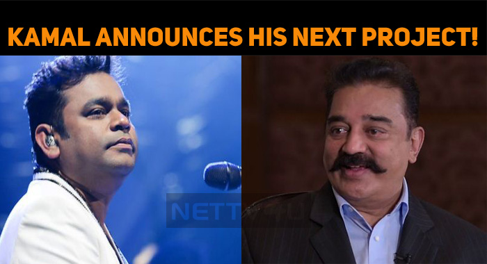 Kamal Announces His Next Project!