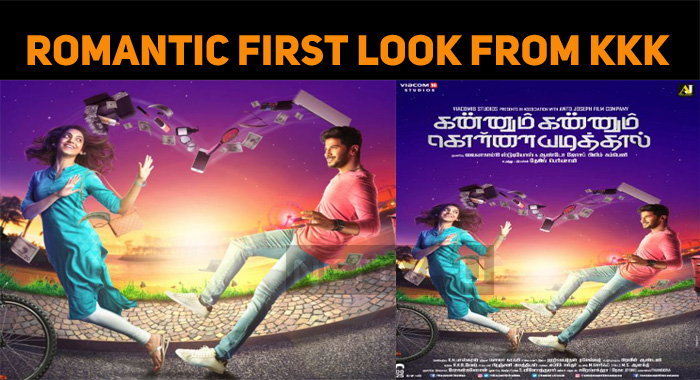 Romantic First Look From KKK Is Out!