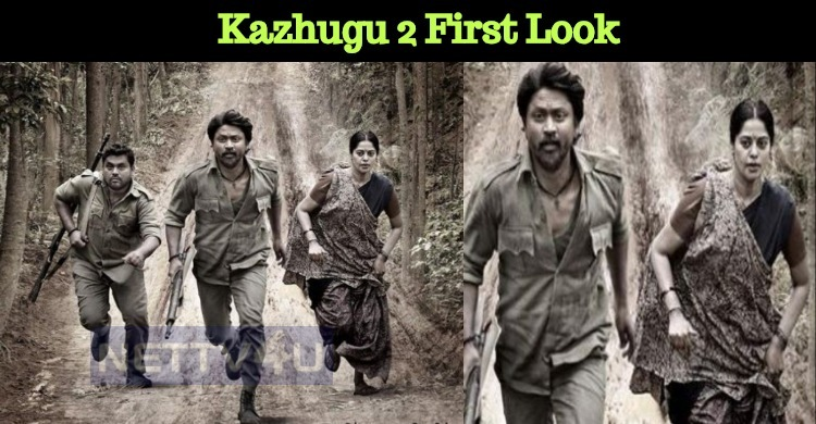 Kazhugu 2 First Look Poster Released!