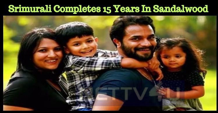 Srimurali Completes 15 Years In Sandalwood!