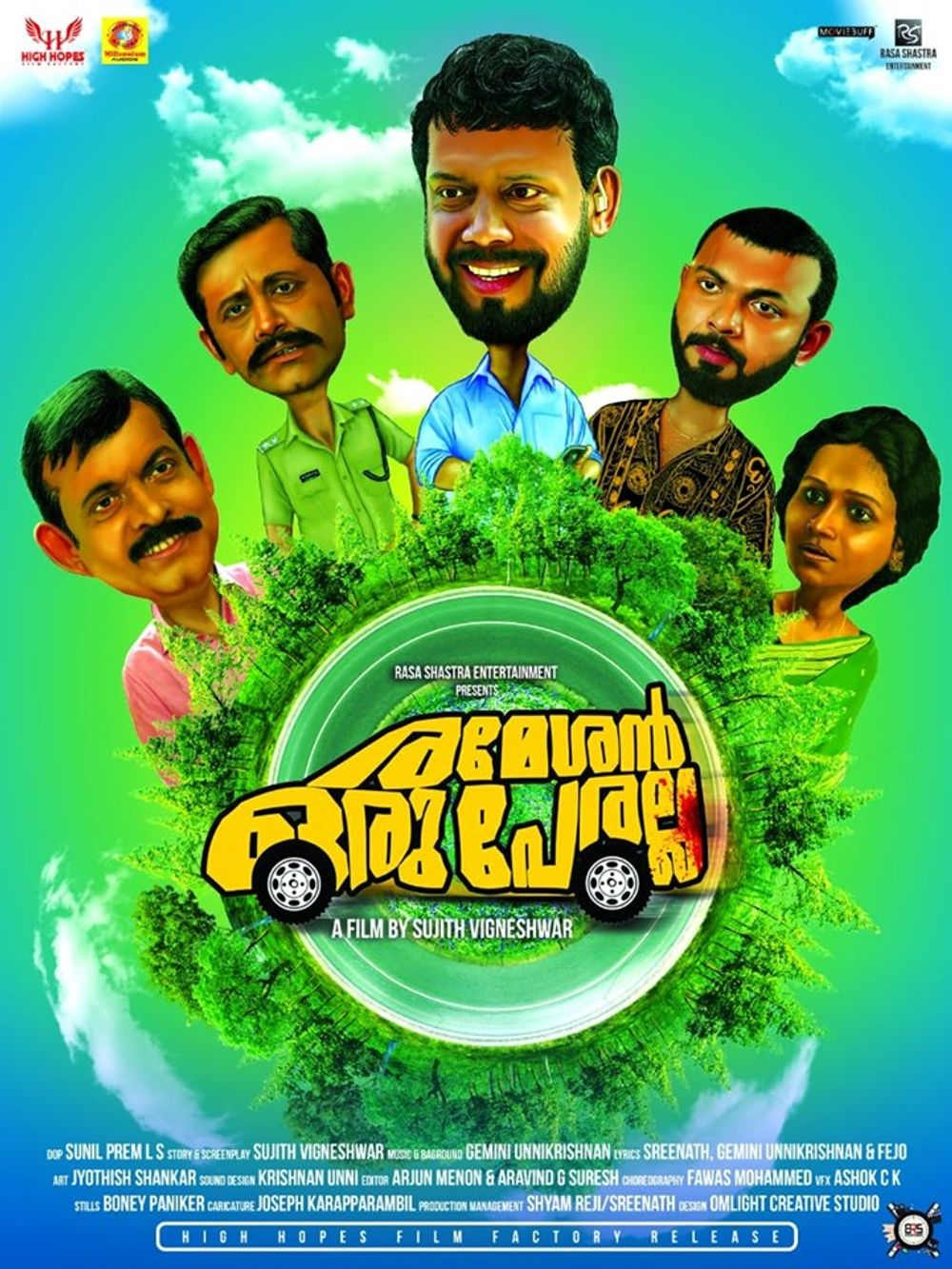 Rameshan Oru Peralla Movie Review Malayalam Movie Review
