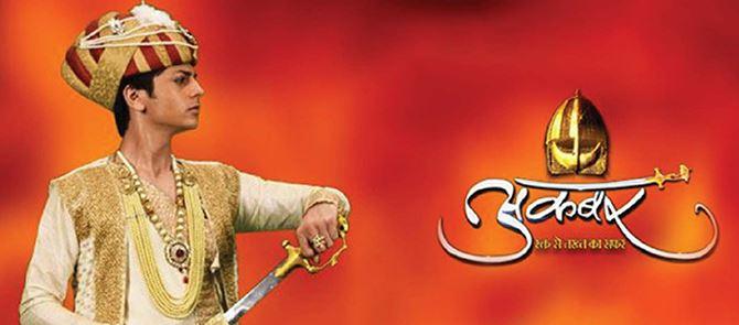 Akbar Rakht Se Takht Ka Safar