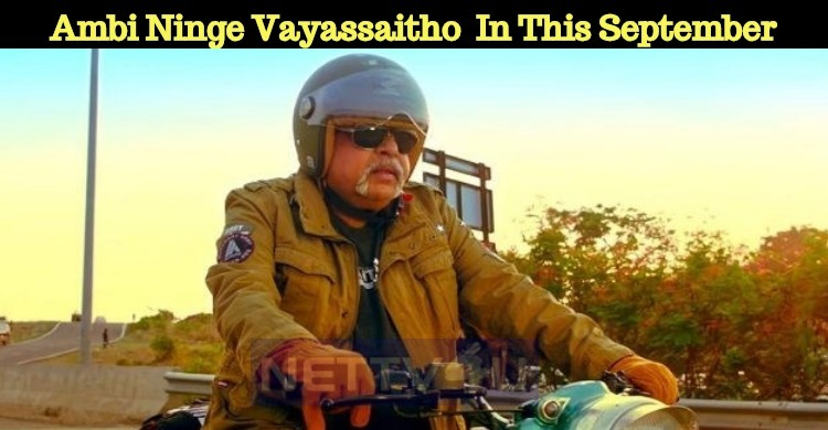Ambi Ninge Vayassaitho Will Hit The Screens This September!