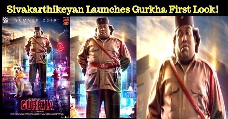 Sivakarthikeyan Launches Gurkha First Look! Yogi Babu Plays The Lead Role!