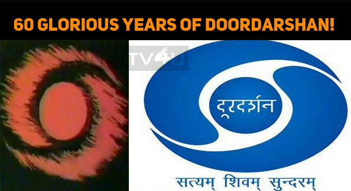 60 Glorious Years Of Doordarshan!