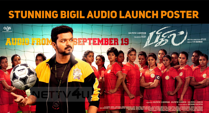 Bigil Audio Launch Poster!