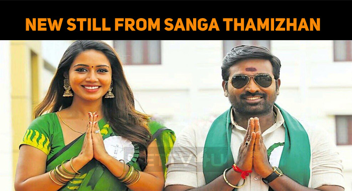 Vijay Sethupathi's New Still From Sanga Thamizh..