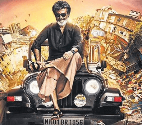The 'Neruppuda' Combination To Combine In Kaala Also