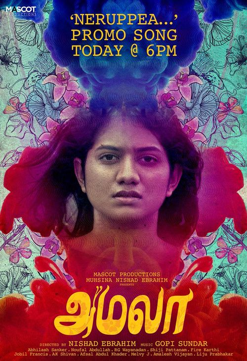 Amala Movie Review Tamil Movie Review
