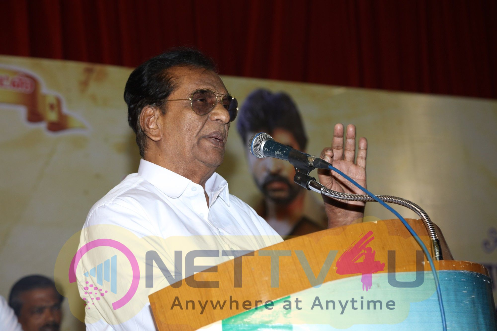 Appreciation Ceremony Of Kaatu Paya Sir Intha Kaali Event Images