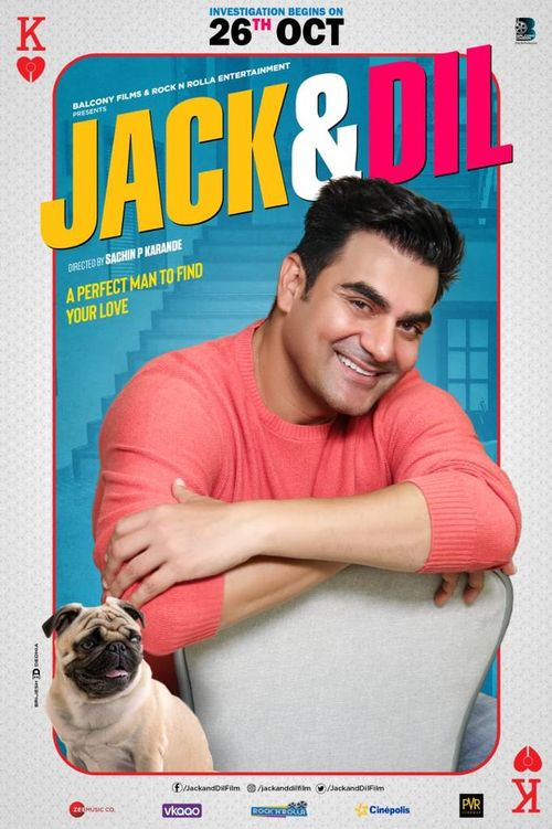 Jack And Dil Movie Review Hindi Movie Review
