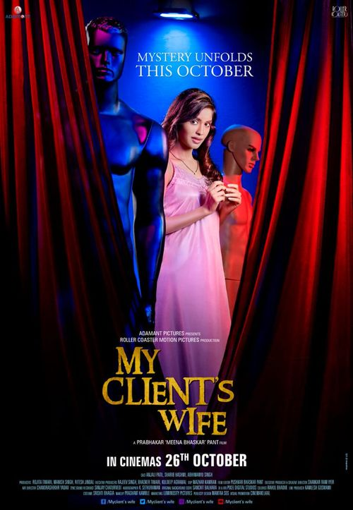 My Clients Wife Movie Review Hindi Movie Review
