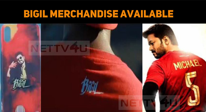 Bigil Promotion - Bigil Merchandise Available F..