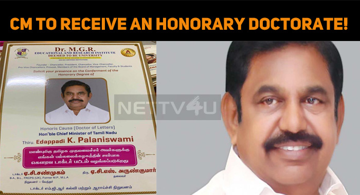 CM To Receive An Honorary Doctorate!