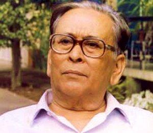 Bhabendra Nath Saikia
