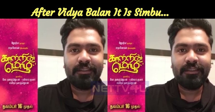 After Vidya Balan It Is Simbu…