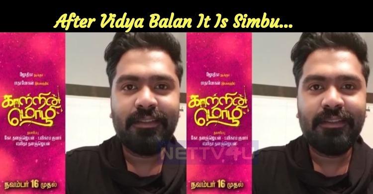 After Vidya Balan It Is Simbu…