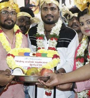 Ambu Aim Pandran Just Miss Movie Review