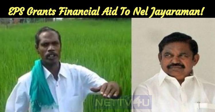 EPS Grants Financial Aid To Nel Jayaraman!
