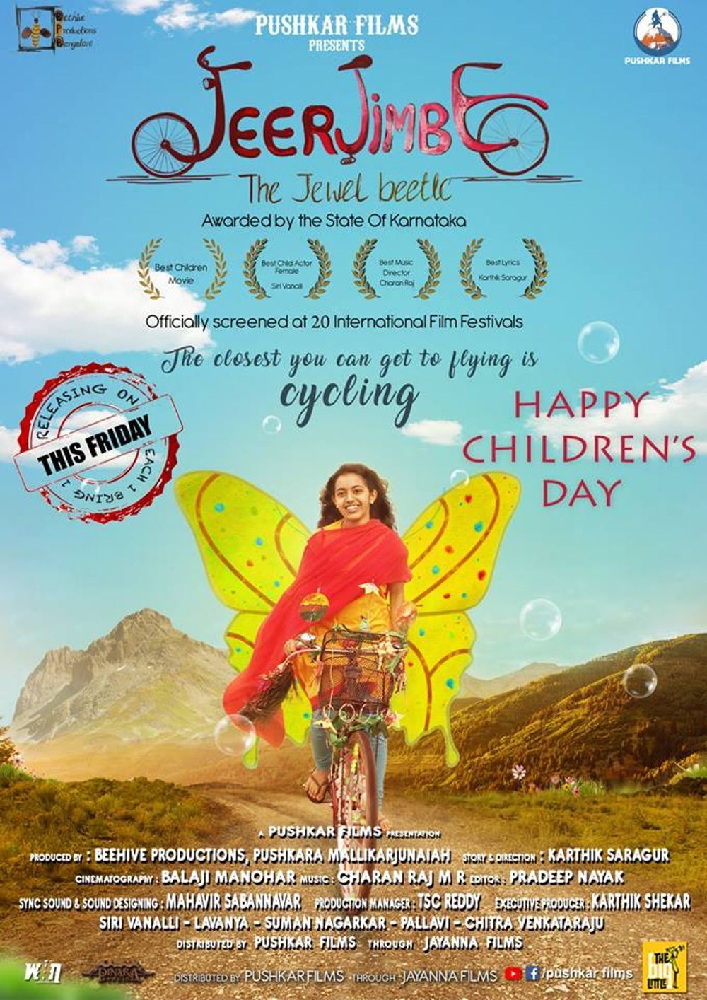 Jeerjimbe Movie Review English Movie Review