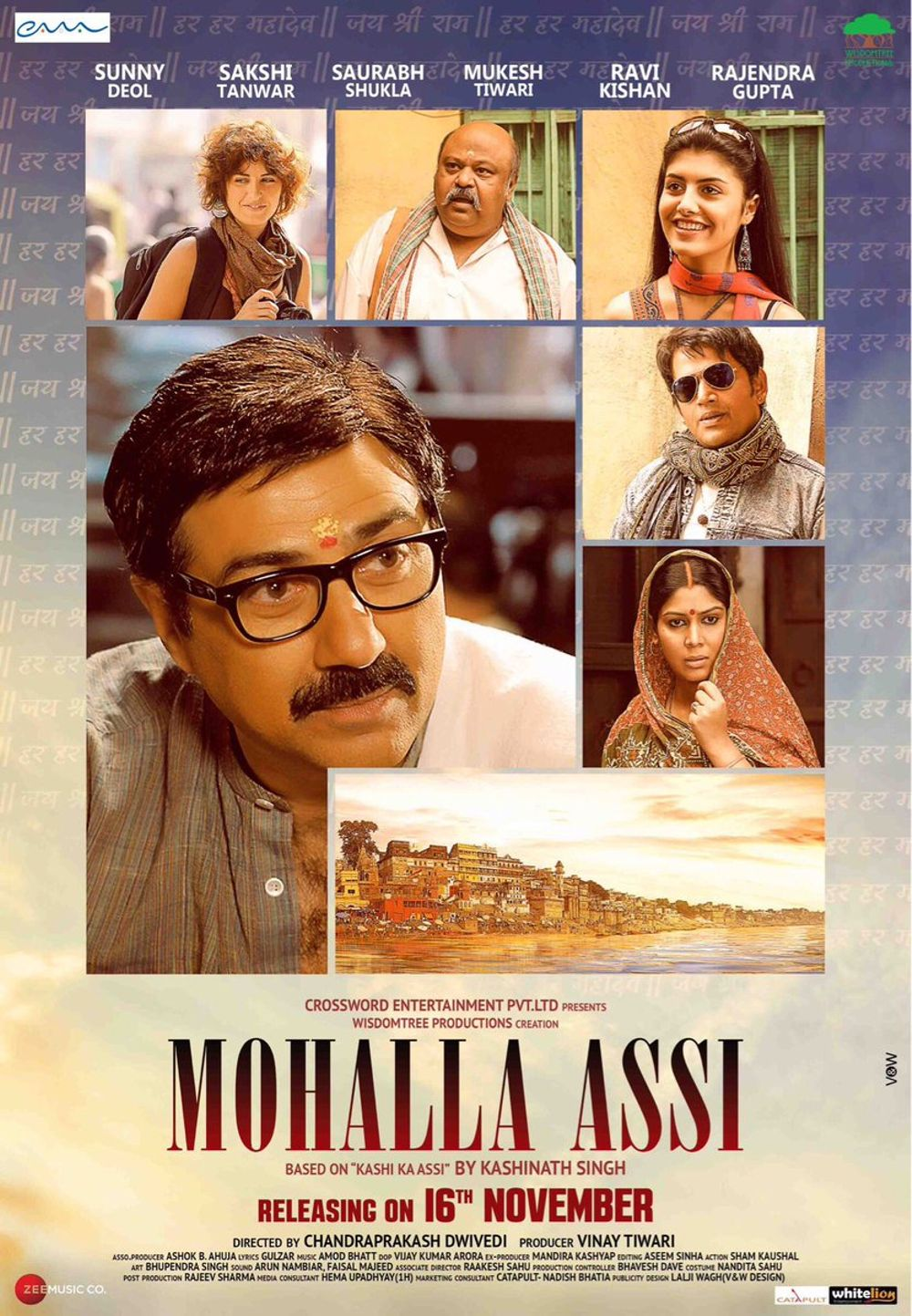 Mohalla Assi Movie Review Hindi Movie Review