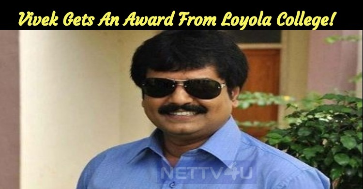 Vivek Gets An Award From Loyola College!