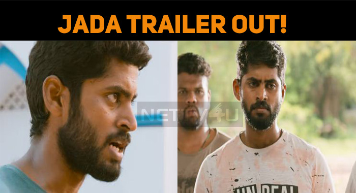 Jada Trailer Out!