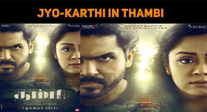 Jyothika – Karthi Movie Titled Thambi!