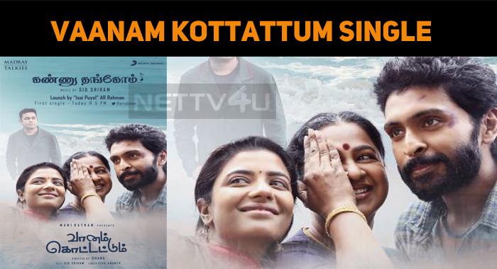 Vaanam Kottattum Single Update!
