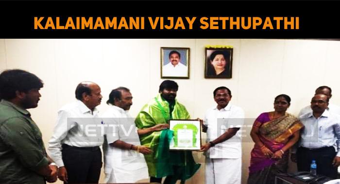 Vijay Sethupathi Receives His Kalaimamani Award..