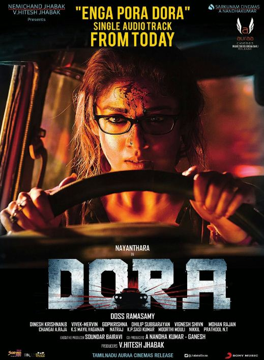 Dora Single Audio Track Releases Today!