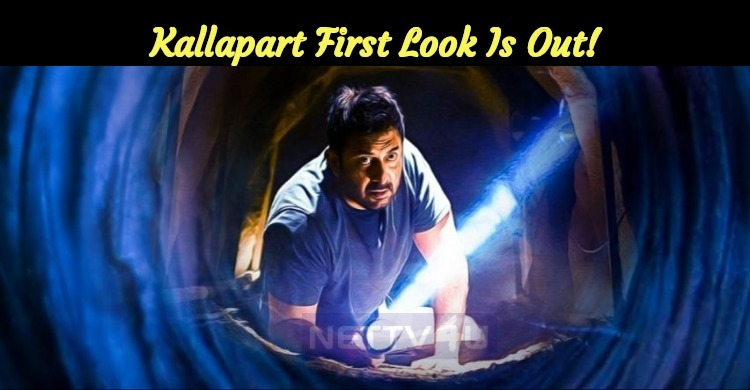 Arvind Swamy Released Kallapart First Look!