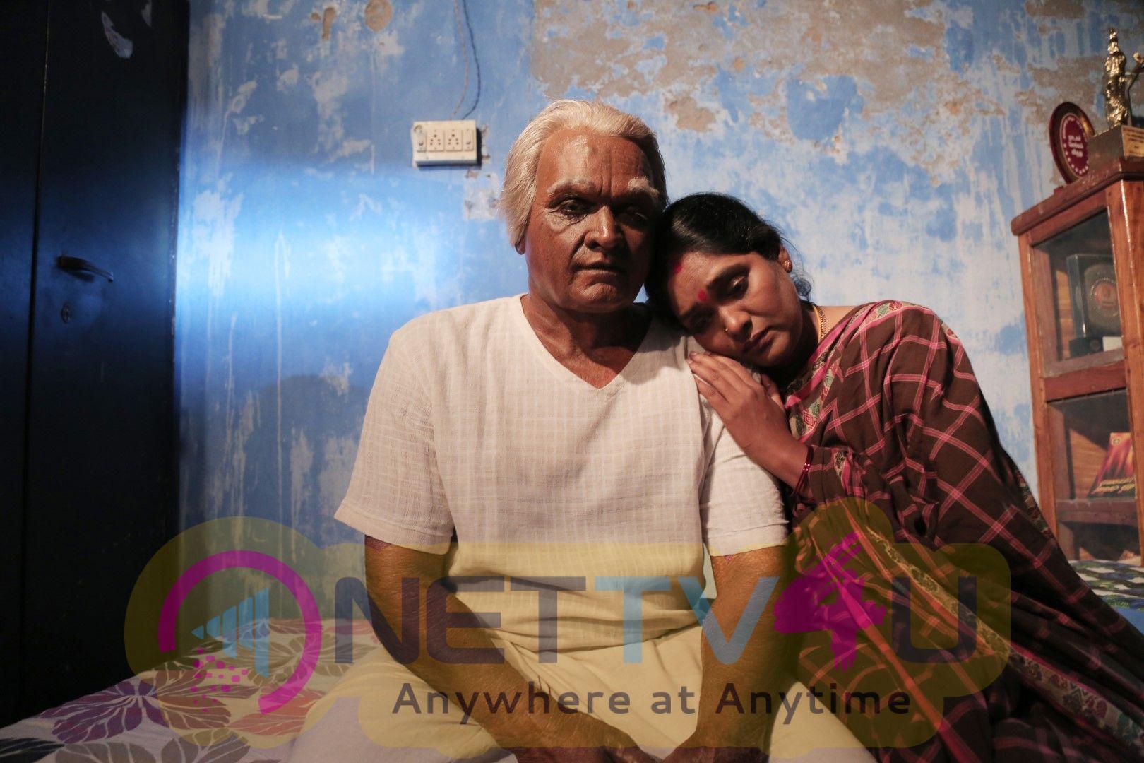 Seethakaathi Movie Good Looking Images Tamil Gallery