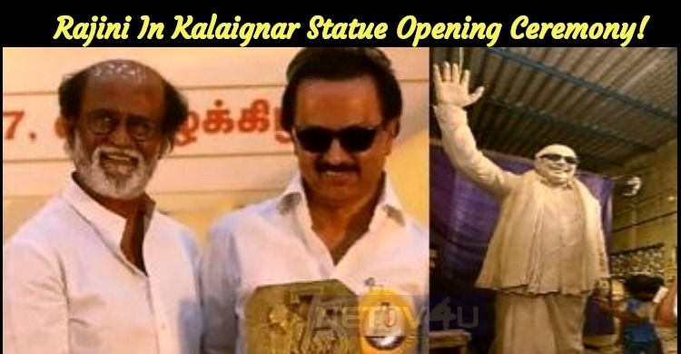 Superstar Rajini To Take Part In Karunanidhi Statue Opening Ceremony!