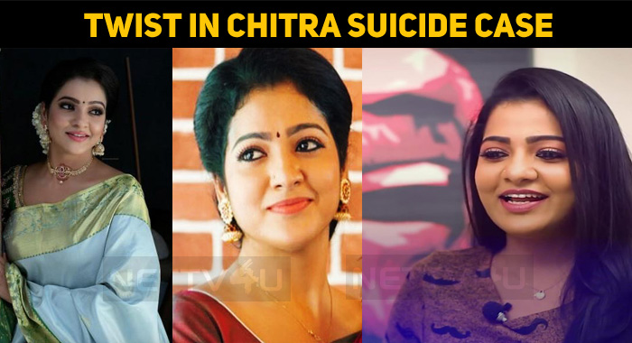 Twist In VJ Chitra Suicide Case!
