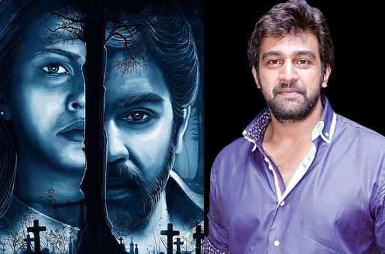 Chiru Sarja's Aake Trailer Launched!