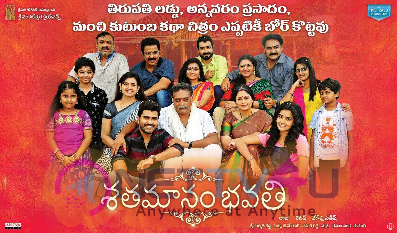 Shatamanam Bhavati New Posters Stills