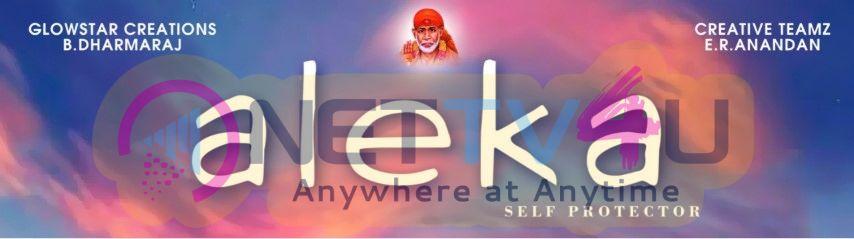 AARI And AISHWARYA DUTTA New Movie Name ALEKA Tamil Gallery