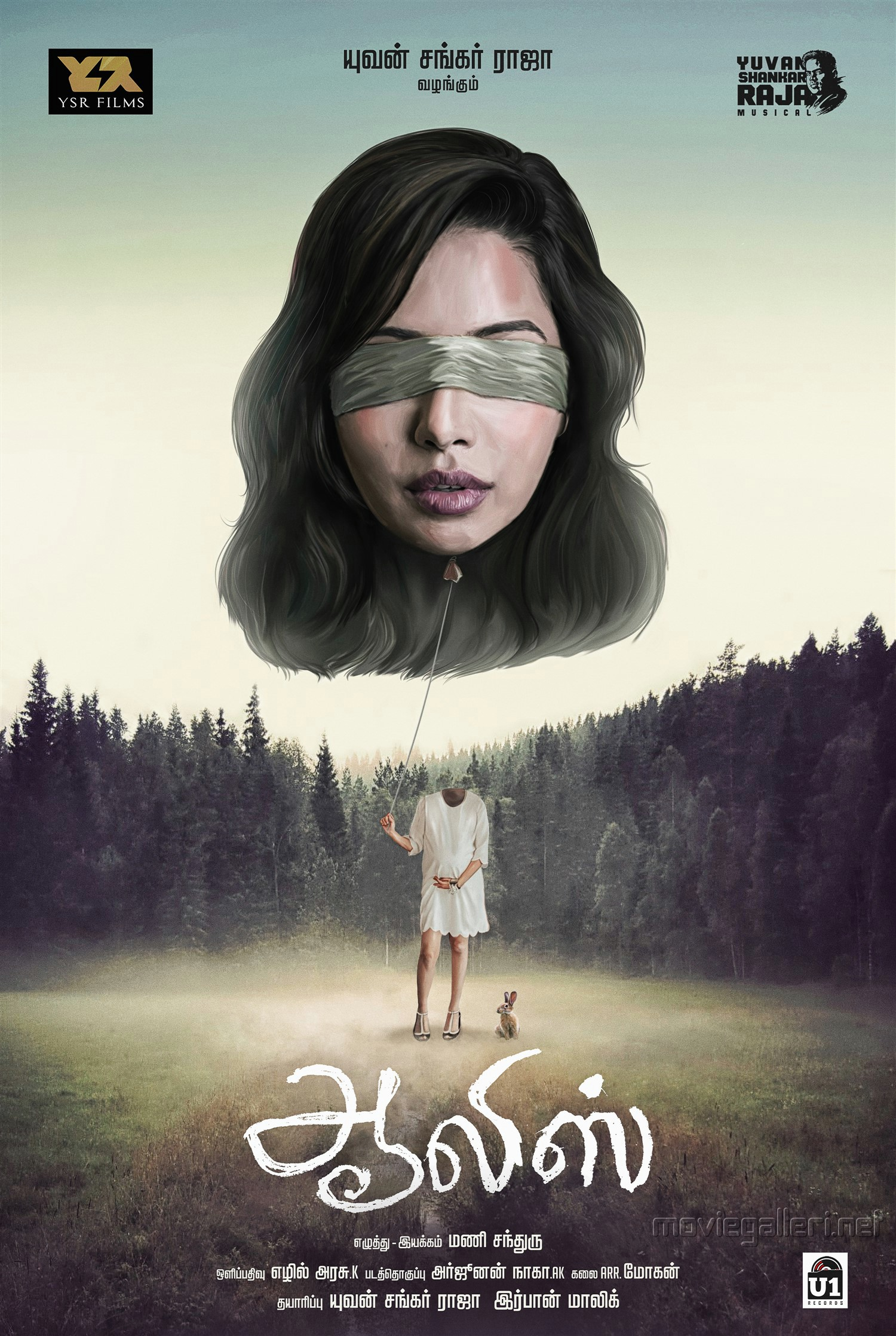 ALICE Movie Review Tamil Movie Review