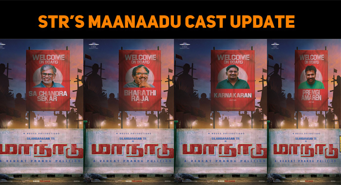 STR's Maanaadu Has A Huge Star Cast!