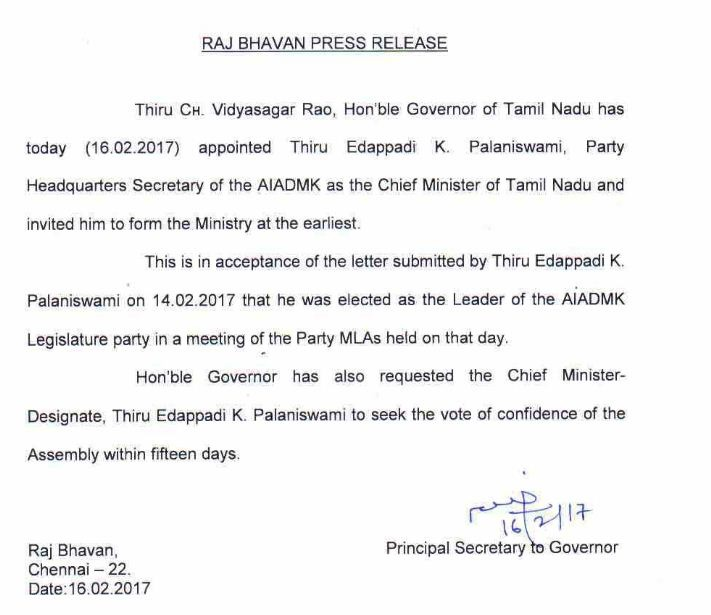 EPS To Be The CM! Raj Bhavan's Press Release Confirms! What Will Be OPS's Next Move?