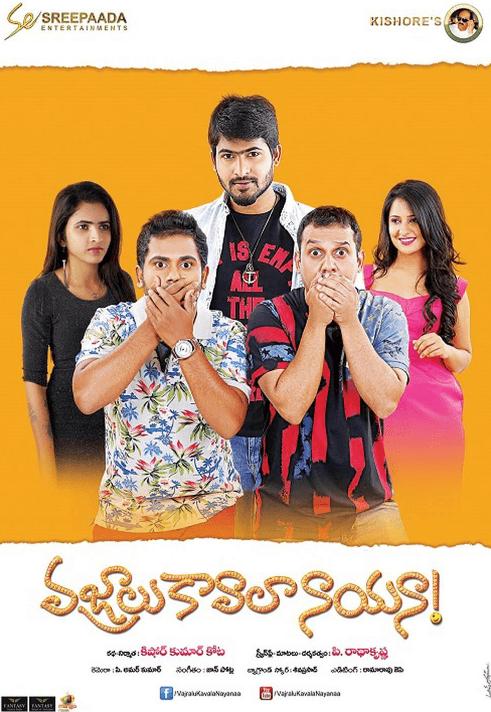 Vajralu Kavala Nayana Movie Review Telugu Movie Review