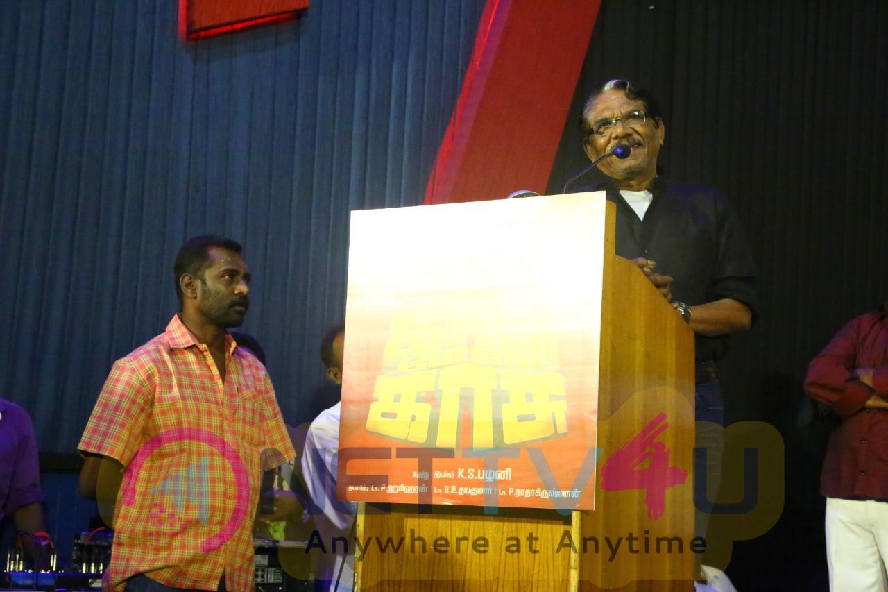 Kasu Mela Kasu Movie Audio Launch Photos