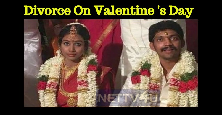 A Sad Valentine's Day For This Actor!