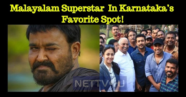 Malayalam Superstar Mohanlal In Karnataka's Favorite Spot!